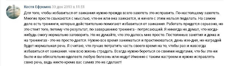 2019-01-15_11-44-02