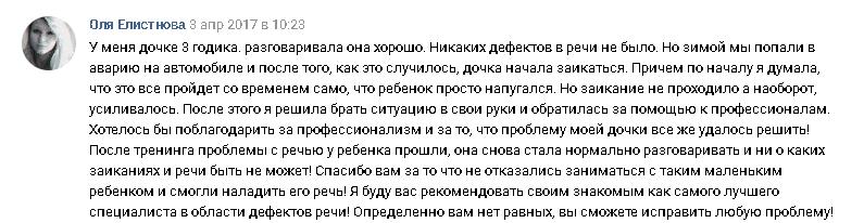 2019-01-15_11-44-59
