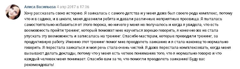 2019-01-15_11-45-14