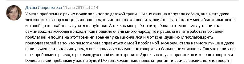 2019-01-15_11-45-27