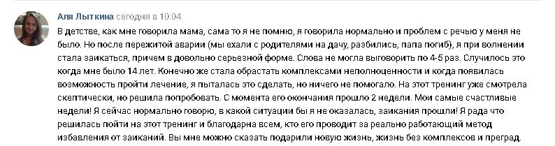 2019-01-15_11-46-06